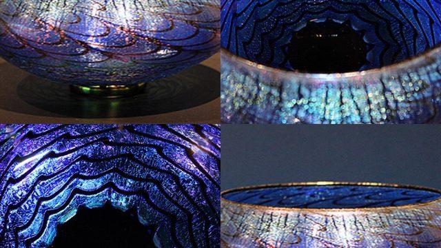 Low Optic Bowl